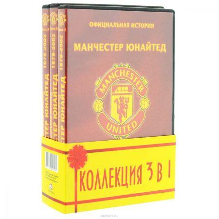 DVD Футбол