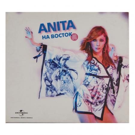 """CD+DVD  Анита """"""""На восток"""""""""""
