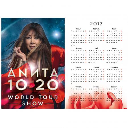 Календарь Анита 10|20