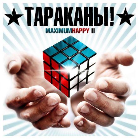 """CD """"Maximum Happy. 2 часть"""""""