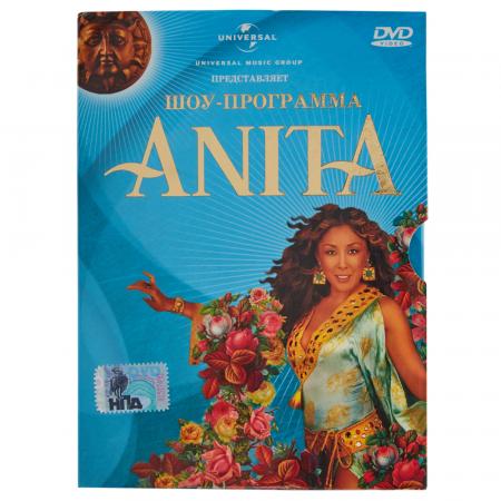 "DVD Анита """"Анита"""""