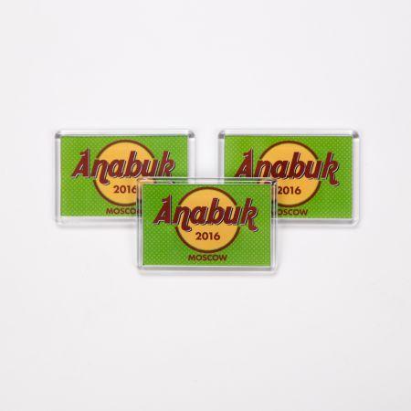 Магнит Anabuk фестиваль