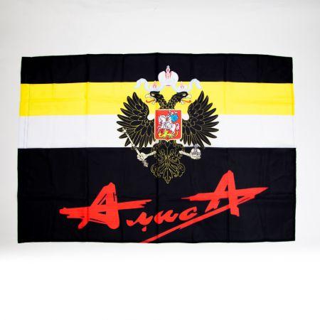 Флаг Алиса Имперский