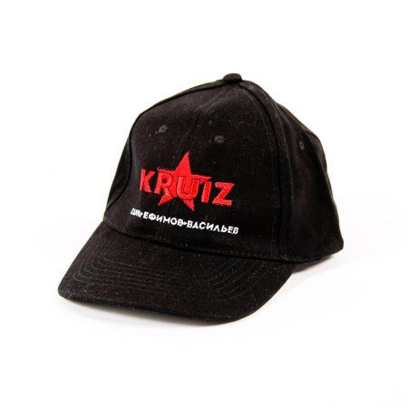 Бейсболка Kruiz