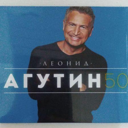 "CD """"Агутин 50"""""