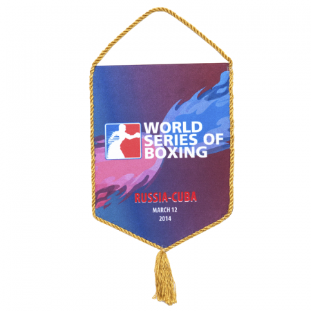 Вымпел World Series of Boxing