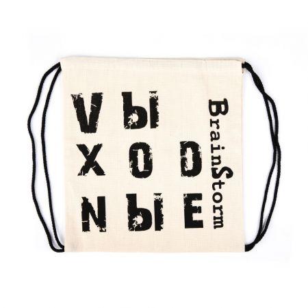 Рюкзак Brainstorm