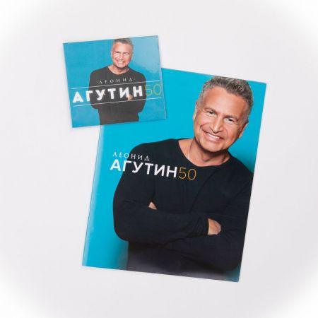 "Буклет + CD """"Агутин 50"""""