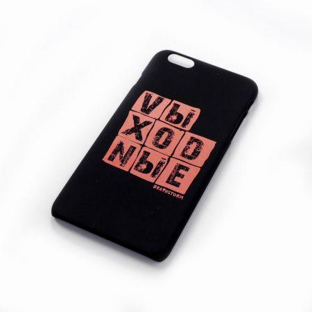 "Чехол для iPhone (""""Stay young.."""": 5, 5s белый;  """"VЫXODNЫE"""": 6, 6s черный , 6Plus белый, 7 белый)"