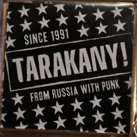 "Магнит ""From Russia with punk"""