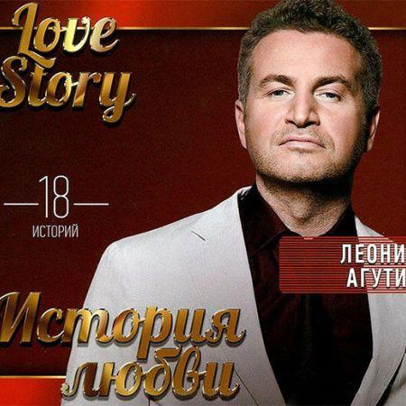 "CD """"ИСТОРИЯ ЛЮБВИ"""""