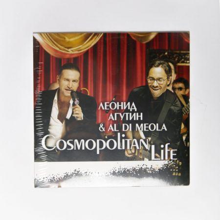 """LP """"""""ЛЕОНИД АГУТИН & AL DI MEOLA . COSMOPOLITAN LIVE"""""""""""