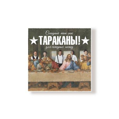 """CD """"Солидный панк-рок для солидных господ"""""""