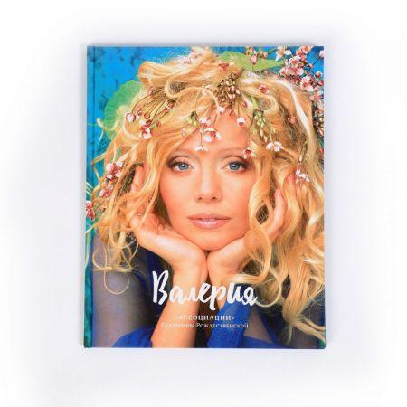 Книга с фотографиями