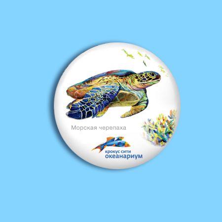 """Значок """"Морская черепаха"""""""